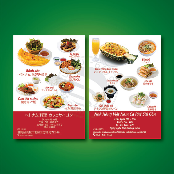 invinhphat-in-to-roi-to-gap-brochure-2